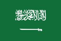 Buy UAE qlarivia